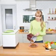 smartcara-reciclador-restos-organicos-ecovidasolar-compost